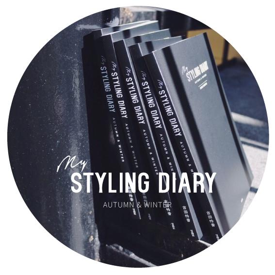 my STYLING DIARY AUTUMN & WINTER